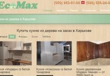 Сайт компании по производству мебели